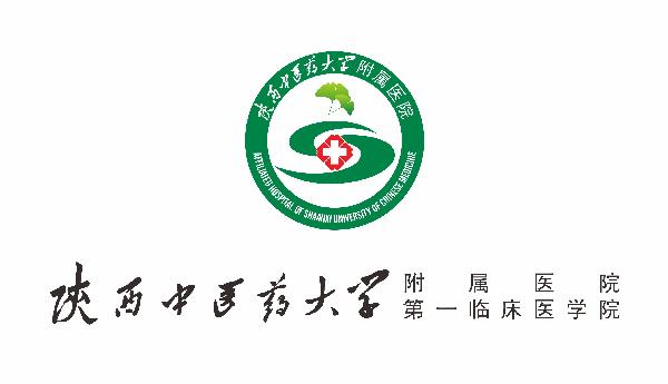 陕西中医药大学附属医院院徽 - 医院文化 - 陕西中医