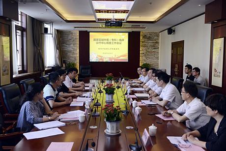 我院国家区域中医(专科)诊疗中心项目接受陕西省中医药管理...