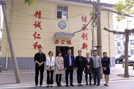 赵晓平院长、王亚丽书记送驻派专家赴子洲县中医院开展工作