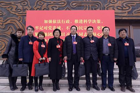 我院政协委员参加政协咸阳市八届三次会议
