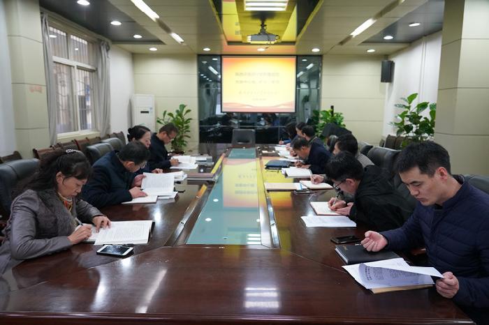 我院召开党委中心组学习会议